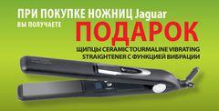 Ножницы парикмахерские Jaguart FLOWER POWER 5