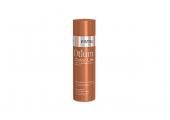Бальзам-сияние Estel Otium Color 200мл для окрашенных волос OTM.7