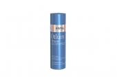 Бальзам Estel Otium Aqua 200мл для интенсивного увлажнения волос OTM.36