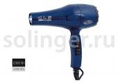 Фен Coif*in Classic CL5R Ionic 2300W синий
