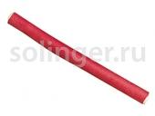 Бигуди-папил.(10) Sibel 18см крас.13мм (41178)