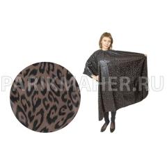 Пеньюар Hairway Leopard коричневый 130х146см